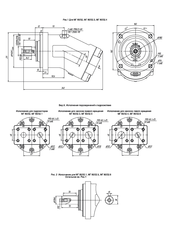 Габаритка-МГ80_32.jpg